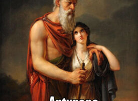Antygona, Sofokles