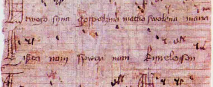 Zabytki polskiej literatury średniowiecznej