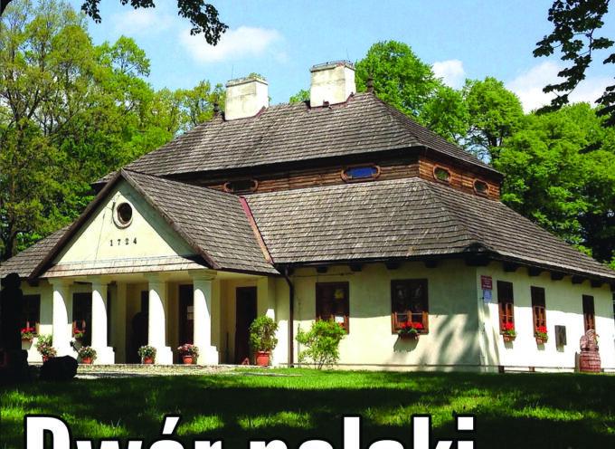 Dwór polski – motyw literacki