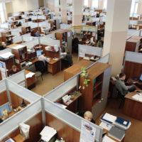 OFFICE – URZĘDY