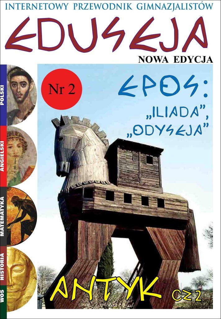 okladka-nr-2