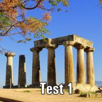 ANTYK – Test 1