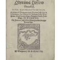 Najważniejsze dzieła polskiego renesansu