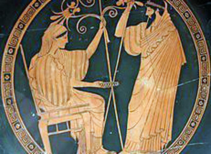 Mitologia antyku