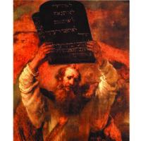 Pięcioksiąg Mojżeszowy